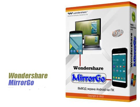 mirror go with crack free download torrent