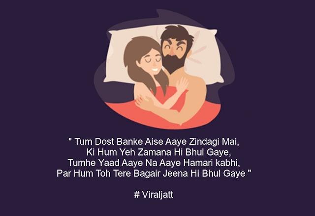 romantic dating tips in hindi