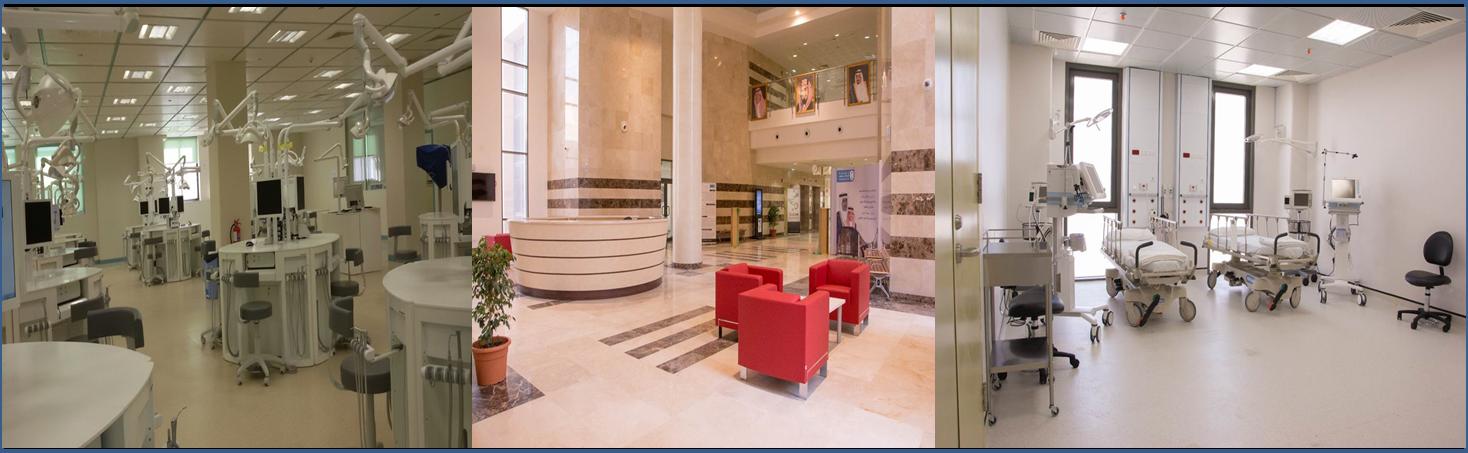 وظائف خالية فى مستشفى الأسنان الجامعي بجامعة الملك عبدالعزيز فى السعودية 2018