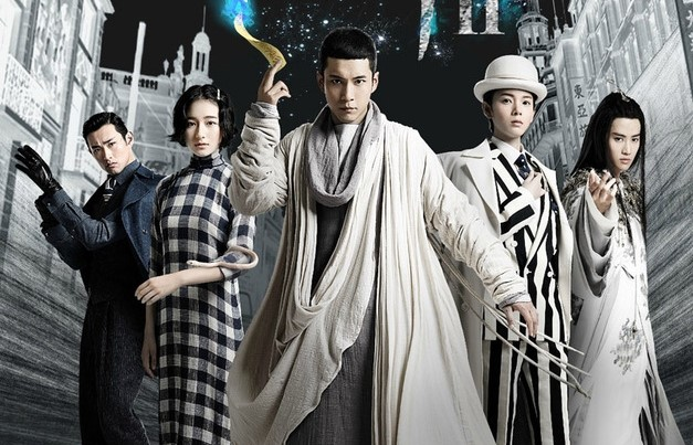 Download Drama China Wu Xin: The Monster Killer 2 Sub Indo Batch