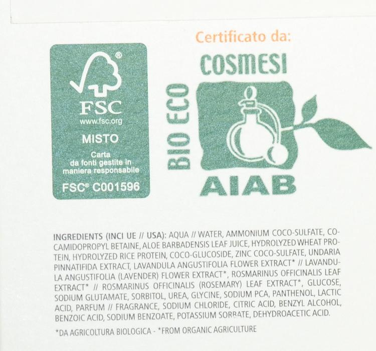 Guam BIO ORGANIC Деликатный шампунь для частого использования, безсульфатный шампунь, шампунь после кератинового выпрямления, шампунь без СЛС, без SLS,органический шампунь,  состав