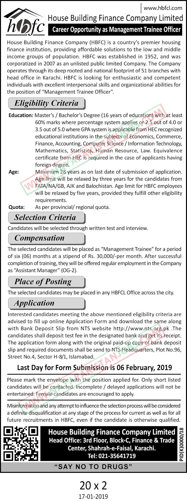 HBFC Jobs 2019, House Building Finance Company HBFC Jobs 2019 Feb | NTS Application form