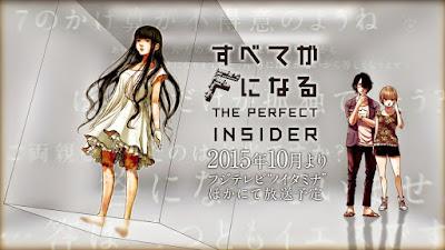 Subete Ga f ni Naru: The Perfect Insider animesannins