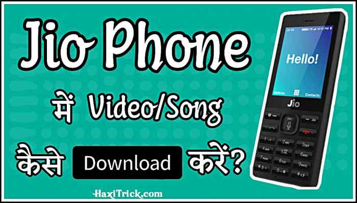 jio phone mein video download karne ka asan tarika