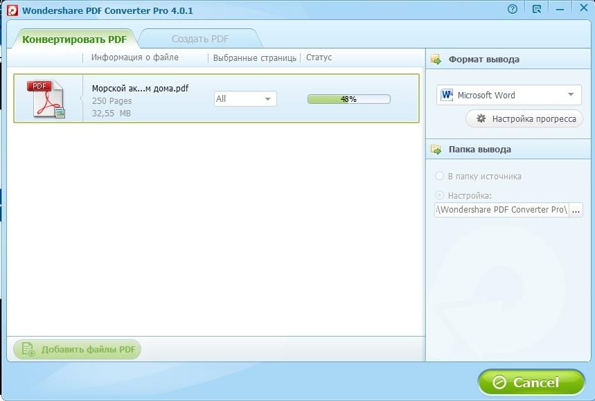 Mariya Wondershare PDF Converter Pro 4011 Rus Portable