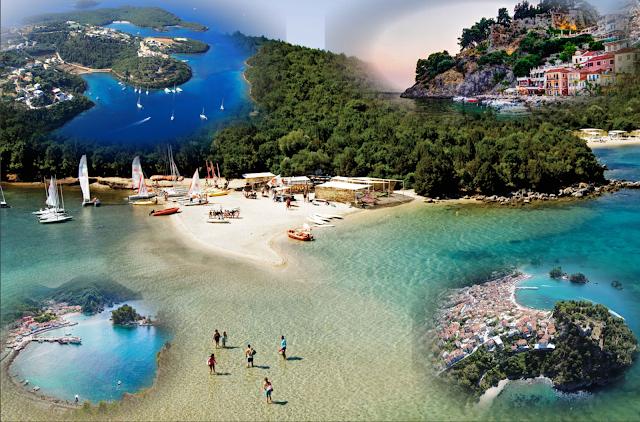 Σταθερή αξία για την Ήπειρο ο τουρισμός
