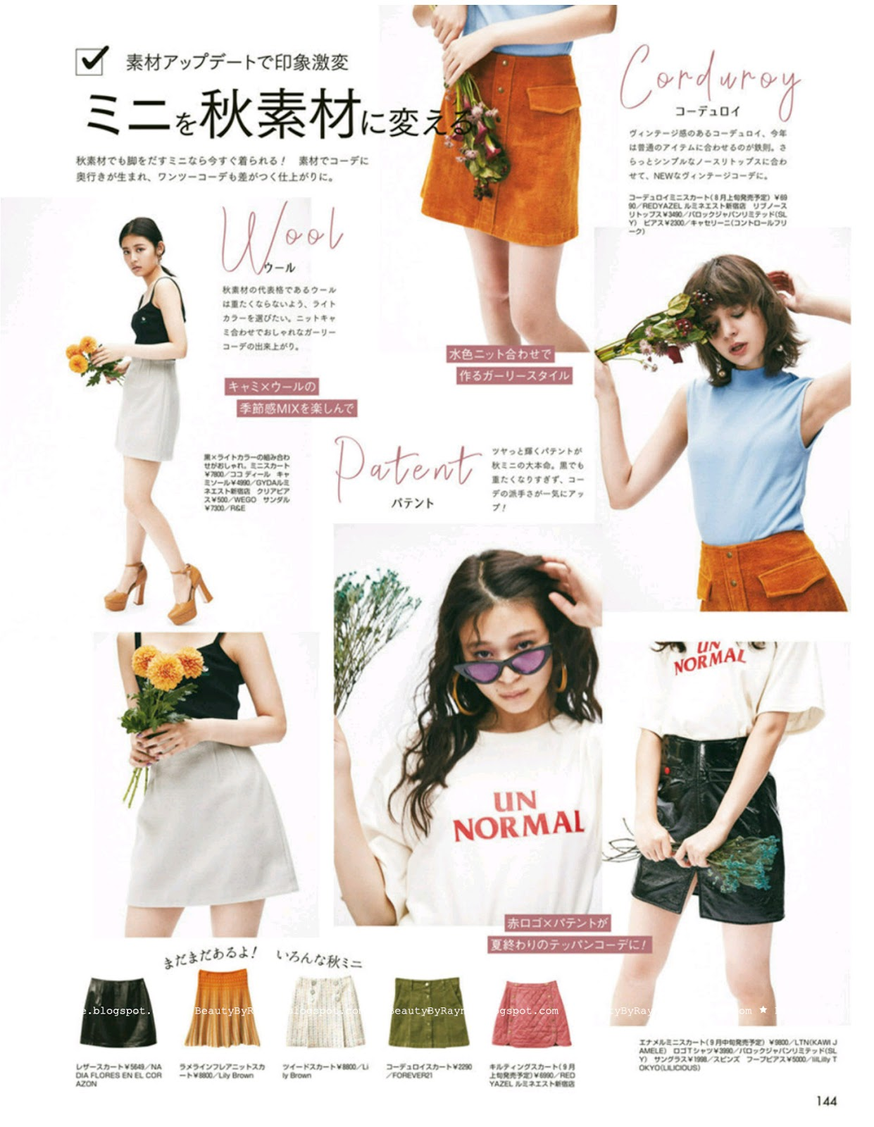 ViVi September 2018 Issue, Free Japanese Fashion Magazine Scans