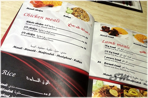 Hadramawt Kitchen Menu