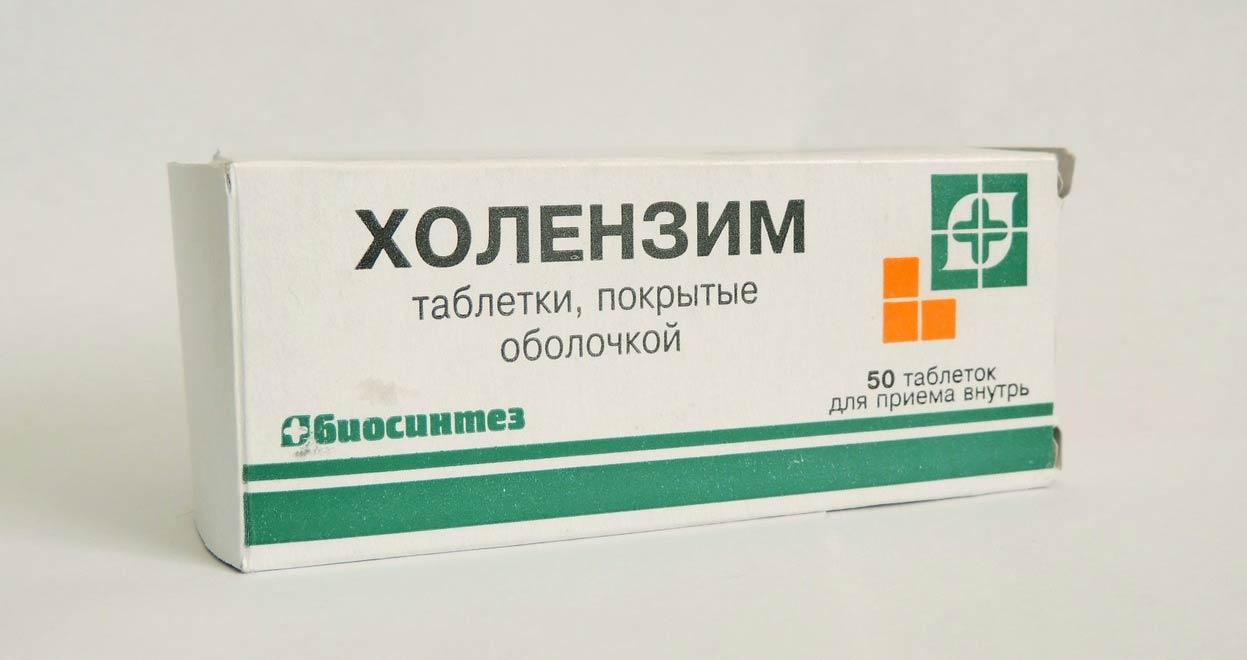 Какие препараты желчегонные?