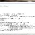 NecroBOT 腳本檔案自己做,最完整的設定檔翻譯,要狙擊要速度隨你調!