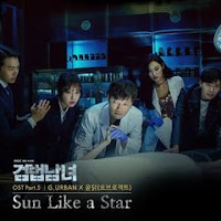 Investigation Couple OST