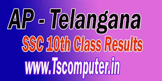 AP Telangana 10th Class SSC Exam Results 2016 Download
