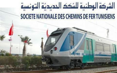 الشركة الوطنية للسكك الحديدية التونسية تنتدب 257 عون لسنة 2019