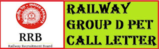 RRB Group D Physical Test 2018 Call Letter