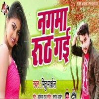 new bhojpuri mp3 song free download 2019