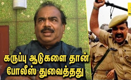 Nanjil Sampath Interview about Jallikattu protest & violance