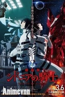 Sidonia no Kishi Movie -  2015 Poster