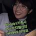 아리무라 미카코 (有村みかこ,Mikako Arimura) Moodyz신인