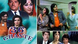 36 Ghante Dialogues