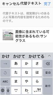 Instagram for iOS Screenshot