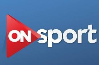 قناة اون سبورت - بث مباشر
