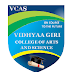 Vidhyaa Giri College of Arts and Science, Karaikudi, Wanted Assistant Professors