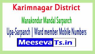 Manakondur Mandal Sarpanch | Upa-Sarpanch | Ward member Mobile Numbers List Karimnagar District in Telangana State
