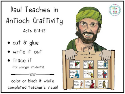 https://www.biblefunforkids.com/2020/11/paul-teaches-in-antioch-craftivity.html
