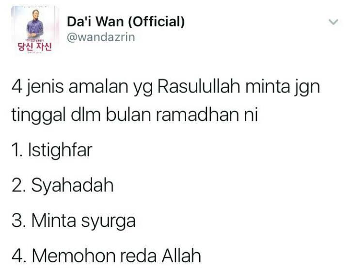 jenis amalan yang rasulullah minta jangan tinggal dalam ramadhan