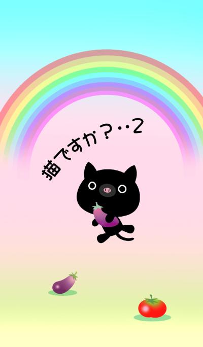 Is it a cat? .. 2