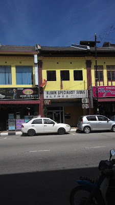 dr wong meng kiang specialist clinic