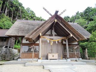 金局三合 吉方位 旅行 パワースポット 高家神社