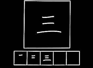 Kanji San Tiga