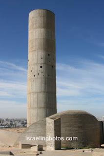 Památník Negevské brigády
