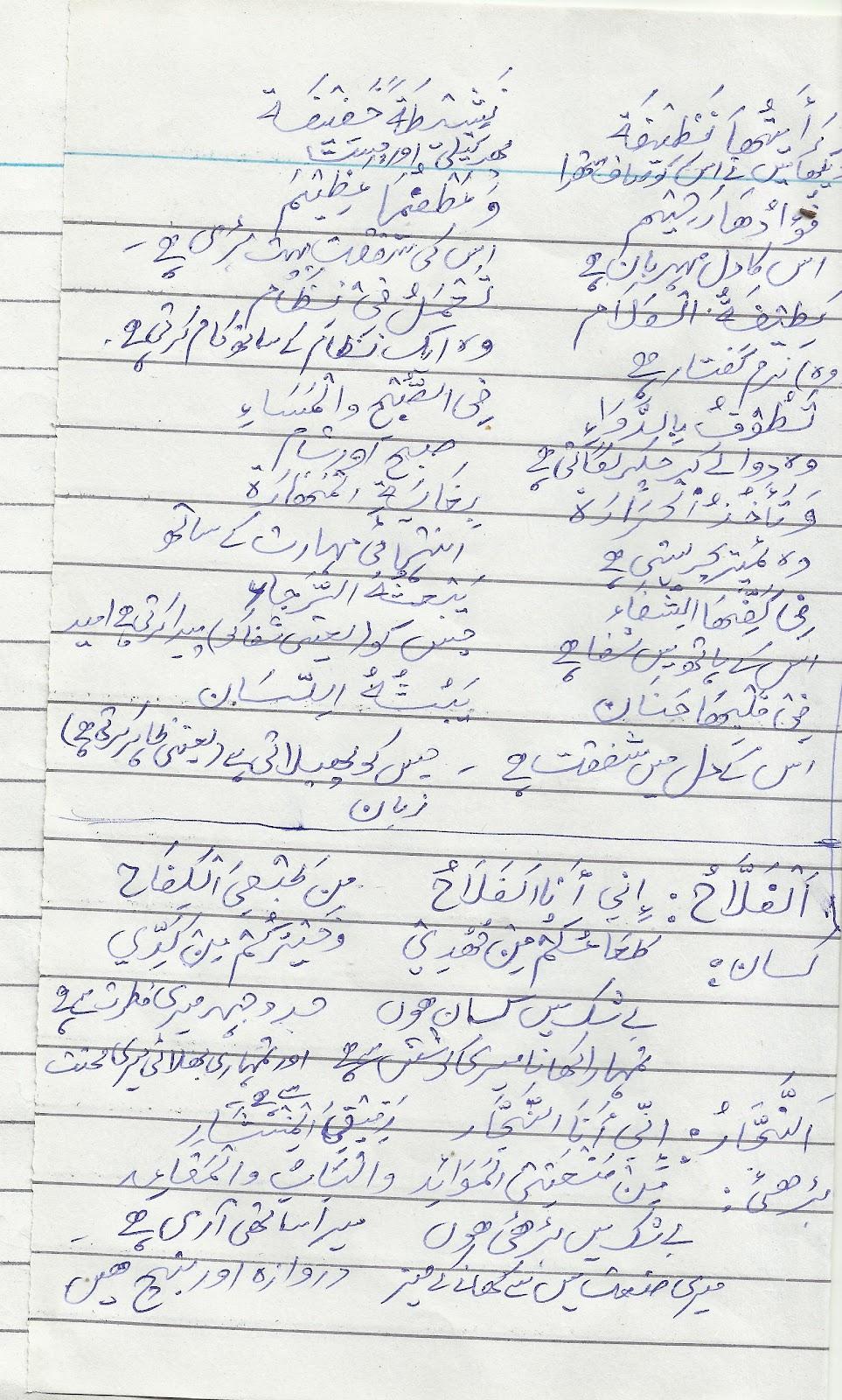 Llb Part 1 Notes Pdf