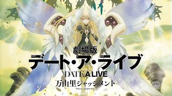 Date A Live - Mayuri Judgement [BD] [FullHD] [MP4] (MEGA)