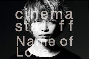 Shingeki no Kyojin Season 3 ED2 Single-Name of Love