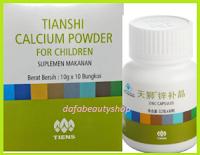 Peninggi Badan Anak dan Remaja Tianshi