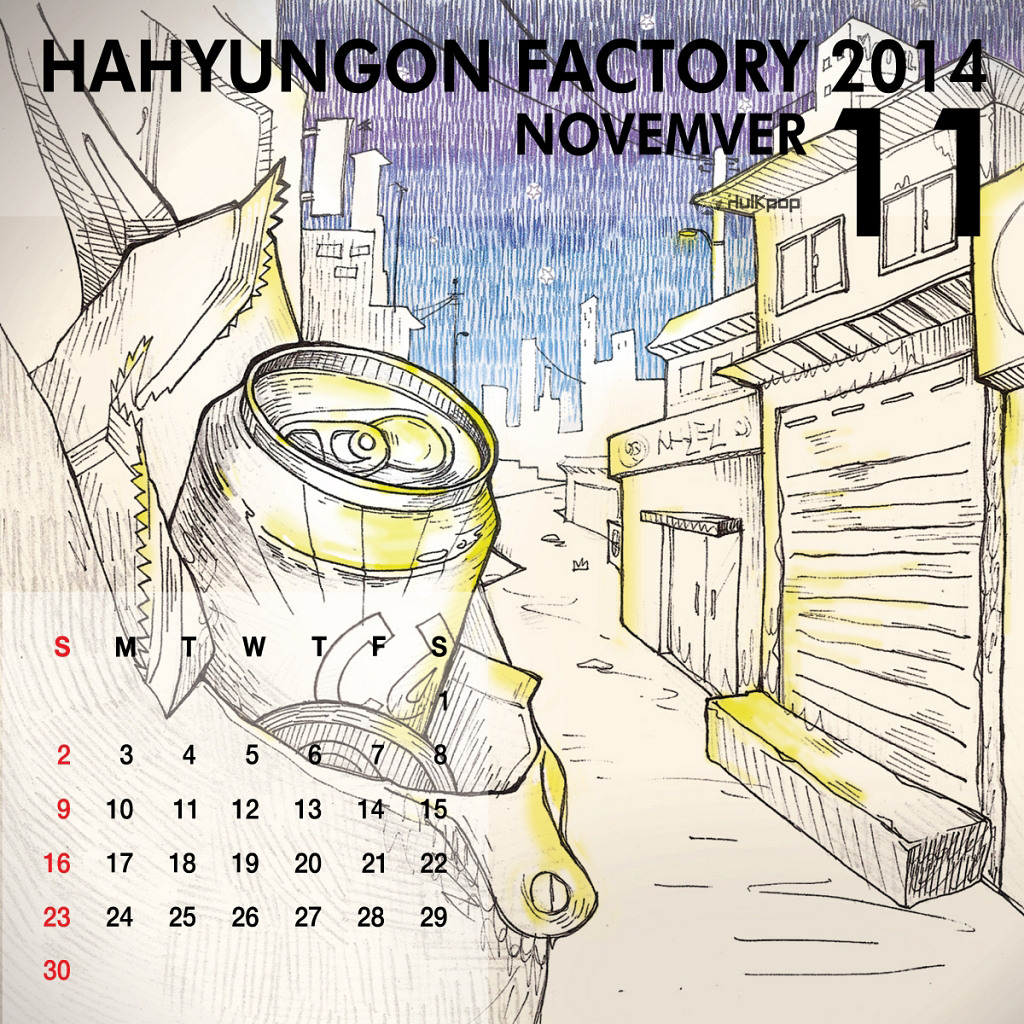 [Single] Ha Hyun Gon Factory – November 2014 Calendar