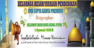 Selamat Iedul Fitri 1 Syawal 1438 H