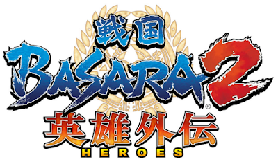 Download Basara 2 Heroes ISO/CSO PSP PPSSPP Ukuran Kecil For Android