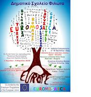 """Η 5η Συνάντηση του ευρωπαϊκού προγράμματος """"Euromosaica"""" του Erasmus στο Δημοτικό Σχολείο Φιλώτα"""