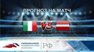 Италия – Латвия смотреть онлайн бесплатно 14 мая 2019 прямая трансляция в 17:15 МСК.