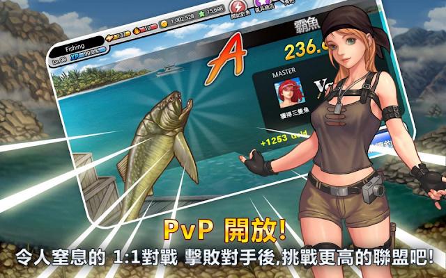 Fishing Master App
