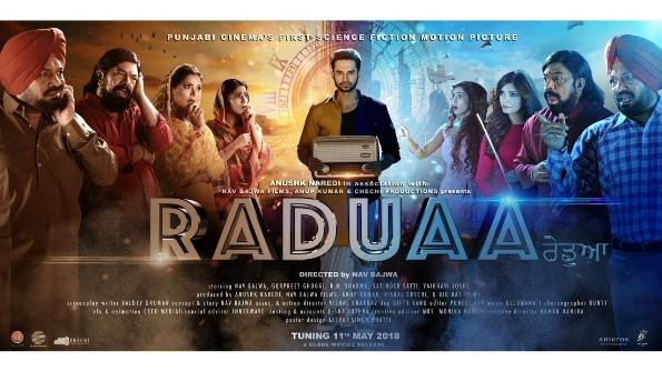 full cast and crew of Punjabi movie Raduaa 2018 wiki, Daani Paani story, release date, Daani Paani Actress name poster, trailer, Photos, Wallapper