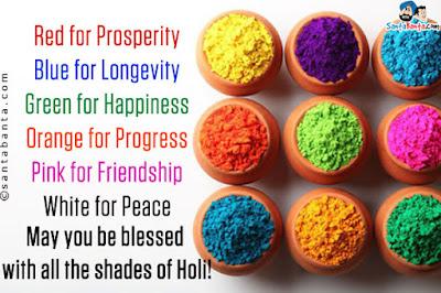 Best Holi Quotes