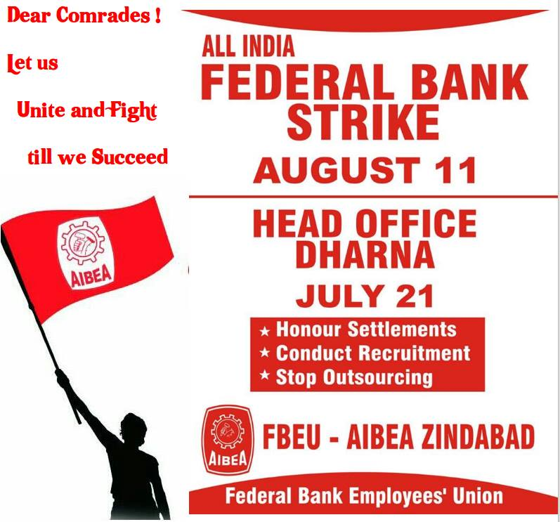 All India Federal Bank strike on 11th August 2016