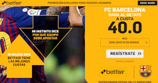 betfair supercuota Barcelona gana a Getafe 6 enero 2019