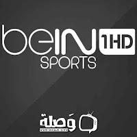 قناة بي ان سبورت 1 مباشر