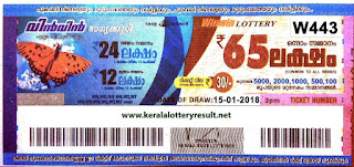 KERALA LOTTERY, kl result yesterday,lottery results, lotteries results, keralalotteries, kerala lottery, keralalotteryresult, kerala lottery result,   kerala lottery result live, kerala lottery results, kerala lottery today, kerala lottery result today, kerala lottery results today, today kerala lottery   result, kerala lottery result 15-01-2018,  win win lottery results, kerala lottery result today  win win,  win win lottery result, kerala lottery result  win   win today, kerala lottery  win win today result,  win win kerala lottery result,  WIN WIN LOTTERY W 443 RESULTS 15-01-2018,  WIN WIN   LOTTERY W 443, live  WIN WIN LOTTERY W-443,  win win lottery, kerala lottery today result  win win,  WIN WIN LOTTERY W-443, today  win   win lottery result,  win win lottery today result,  win win lottery results today, today kerala lottery result  win win, kerala lottery results today  win   win,  win win lottery today, today lottery result  win win,  win win lottery result today, kerala lottery result live, kerala lottery bumper result, kerala   lottery result yesterday, kerala lottery result today, kerala online lottery results, kerala lottery draw, kerala lottery results, kerala state lottery   today, kerala lottare, keralalotteries com kerala lottery result, lottery today, kerala lottery today draw result, kerala lottery online purchase,   kerala lottery online buy, buy kerala lottery online